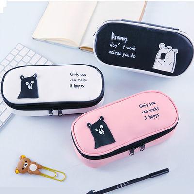 大容量多功能笔袋韩版简约男生女生文具盒初中学生小学生铅笔盒