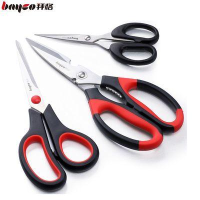 Bayco拜格厨房多功能剪家用剪手工剪剪刀三件套锋利耐用BD2851