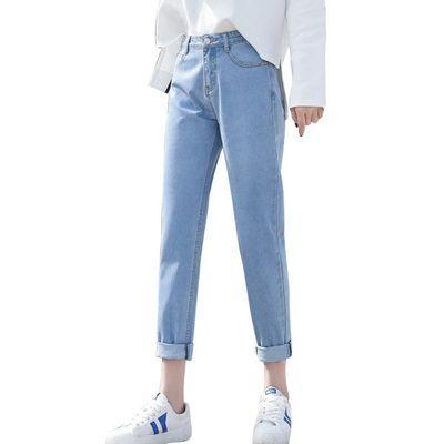 牛仔裤女韩版学生宽松休闲直筒九分春秋季黑色新款显瘦浅蓝色白色