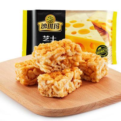 徐福记沙琪玛散装整箱松软糕点心蛋酥沙琪玛萨其马下午茶休闲零食