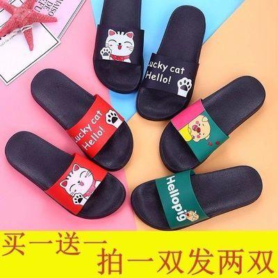 【】拖鞋夏季男女防滑学生洗澡浴室内卡通软底情侣凉拖鞋