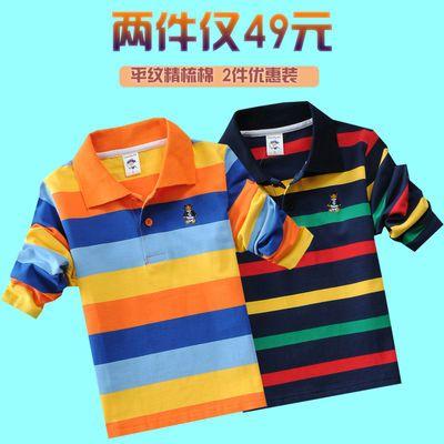 童装男童长袖T恤翻领春秋款儿童体恤中大小童宝宝男孩带领打底衫