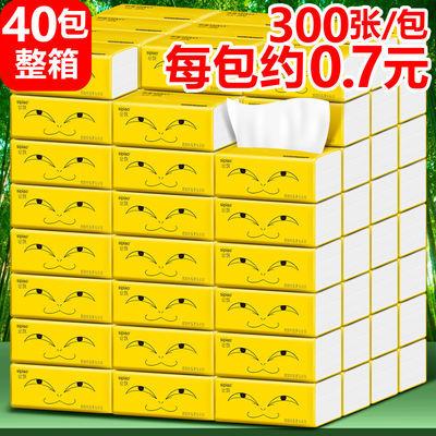 40包/24包丝飘木浆卫生纸抽纸巾整箱批发家用妇婴适用餐巾纸