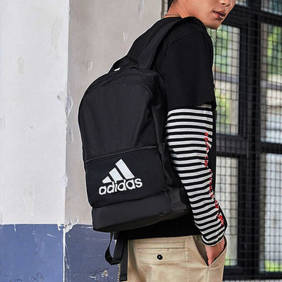 adidas阿迪达斯男包女包 运动休闲户外旅游双肩背包DT2628