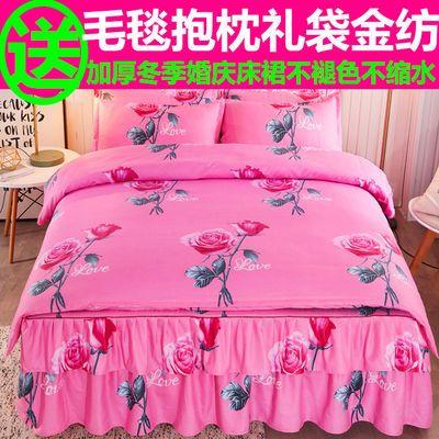 新款加厚磨毛床裙四件套床上用品婚庆床罩比全棉纯棉四件套舒服