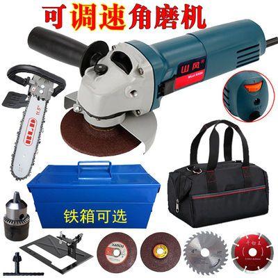 山风调速角磨机磨光机多功能手磨机打磨机切割机抛光机电链锯支架