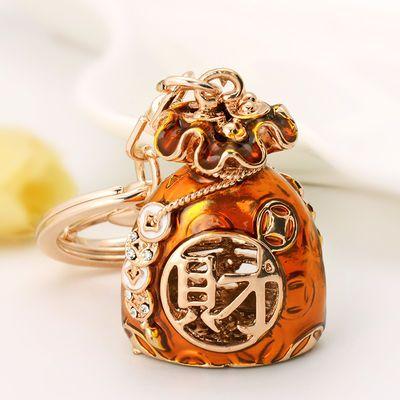 中国风水晶镶钻福袋钱袋钥匙扣汽车钥匙链车包包挂件创意礼物情侣