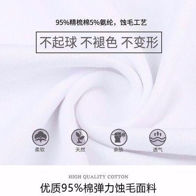 2020夏季运动卫衣OUMINIKE正品新款运动套装男圆领短袖T恤套装