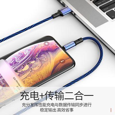 苹果数据线快充安卓vivo手机iphone6 x充电线加长适用oppo充电器