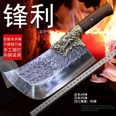 龙泉沁字号两用菜刀厨师厨房专用菜刀锋利手工锻打切菜切肉切片刀