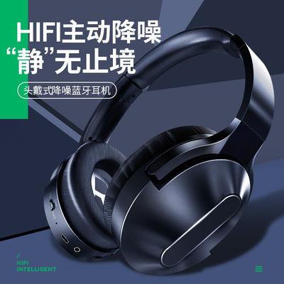 Sansui/山水i6蓝牙耳机头戴式主动降噪游戏通用蓝牙5.0 HiFi原声