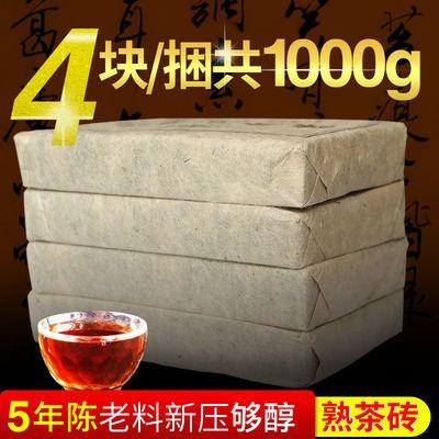 1000克4片整提久旺元云南勐海老茶熟普洱茶熟茶砖茶普洱熟茶茶叶