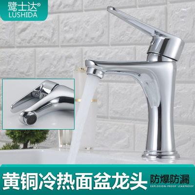 冷热水龙头洗脸盆家用全铜洗面盆开关洗手盆卫生间单孔双用混水阀