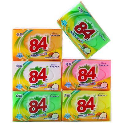 84肥皂批发洗衣皂透明皂内衣皂抑菌皂增白皂婴儿宝宝皂无磷不伤手