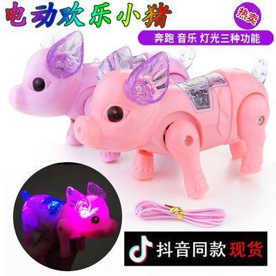 儿童牵绳小猪会唱歌走路电动猪音乐仿真小狗发光牵绳老鼠电动玩具