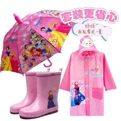 韩国女童冰雪奇缘雨鞋雨衣雨伞套装幼儿园宝宝儿童雨具防水雨披女