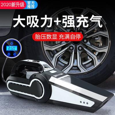 四合一车载吸尘器充气泵汽车用车内家两用干湿强力专用120W大功率