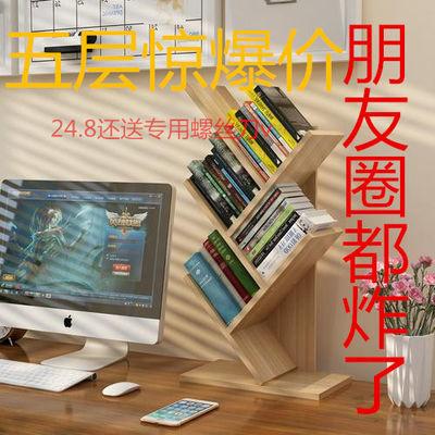 简易小书架置物架桌上学生用简约落地组装桌面小书架书柜创意收纳