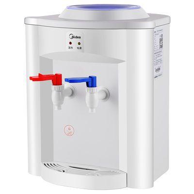 美的台式饮水机迷你家用制热小型胆温热速热饮水机MYR720T