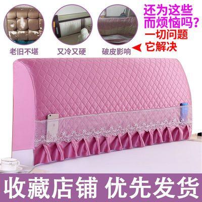 床头罩床头套夹棉加厚欧式防尘罩床罩加厚软包床靠保护罩