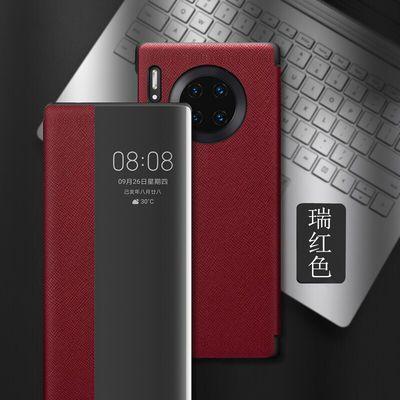 华为新款mate30Pro手机壳真皮保护套mate30翻盖定制智能接听皮套