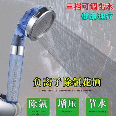 超强增压过滤花洒喷头浴霸洗澡沐浴龙头通用电热水器淋浴头带软管
