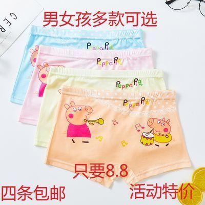 内裤儿童七八岁妹妹微胖竹节棉一岁半内衣宝宝平角三角女童面包裤