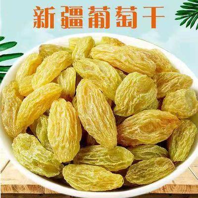 新疆葡萄干批发大颗粒吐鲁番提子干无籽免洗散装干果零食多规格