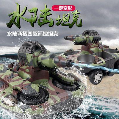 亿尔达充电遥控水陆两栖坦克船四驱车儿童坦克男孩玩具6-8-10岁