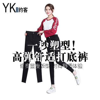 魔术裤女高腰2020春秋薄款显瘦黑色打底裤子女紧身外穿九分小脚裤