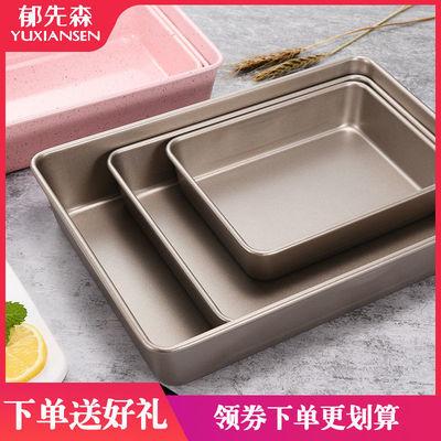 大号小号金色黑色烤盘烤箱家用长方形不沾蛋糕模具烘焙工具长方盘