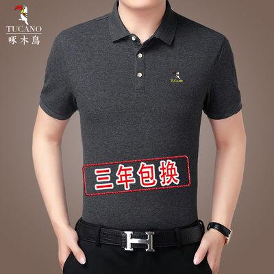 啄木鸟冰丝纯棉爸爸短袖t恤男夏40-50岁胖子男装中年人翻领polo衫