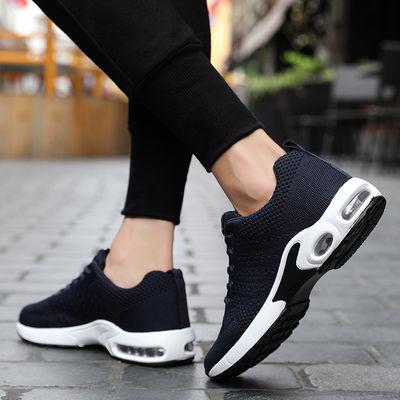 2020春季流行运动鞋青少年学生跑步鞋子男韩版潮流百搭休闲气垫鞋