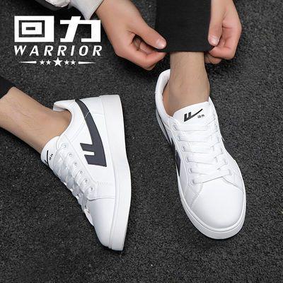 正品回力男鞋2020春季新款韩版潮流百搭休闲小白鞋男士运动板鞋潮