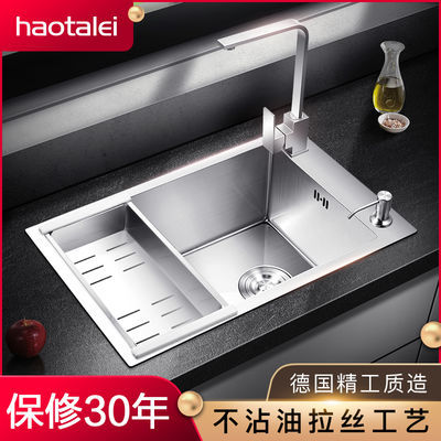 横向水槽单槽 厨房洗菜盆不锈钢手工水槽水池洗碗池洗碗槽家用