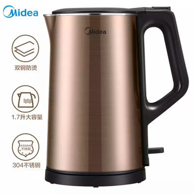 Midea/美的MK-SH17E312电热烧水壶1.7L大容量304不锈钢双层防烫温