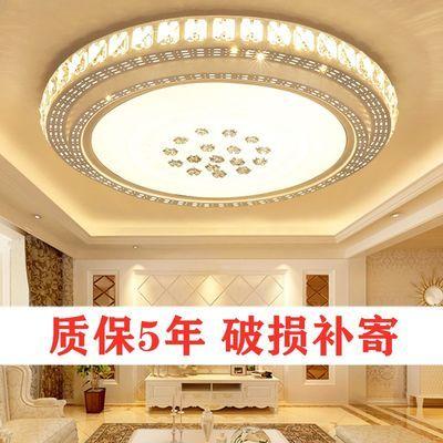 卧室灯led吸顶灯温馨浪漫圆形房间灯长方形客厅灯简约现代儿童灯