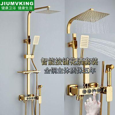 全铜暗装淋浴器花洒套装全铜主体按键家用增压喷头全铜卫浴龙头