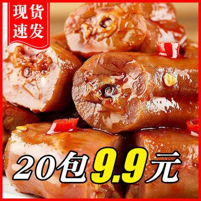 【亏本30包】麻辣鸭脖子小包装10包特产零食小吃批发香辣味多规格