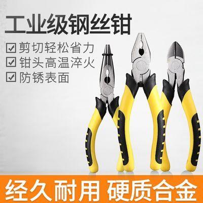工业级老虎钳多功能尖嘴钳小手工家用6寸8寸剥线钳电工五金工具