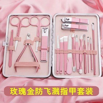 指甲刀套装剪指甲钳套装多功能美甲工具粉刺针指甲剪剪指甲刀组合