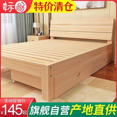 全实木床1.8米双人床成人主卧1.5米简易床1.2米出租房床1米单人床