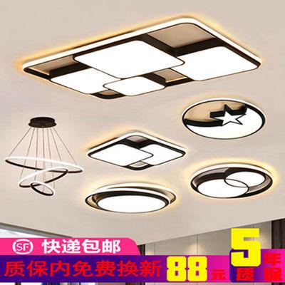 长方形LED吸顶灯创意组合客厅灯简约现代卧室餐厅灯全屋套餐灯具