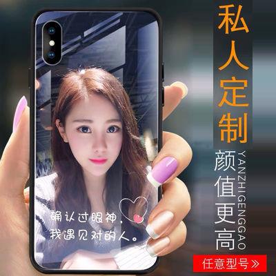 来图定制手机壳私人订做苹果11 pro max情侣xr/xs/x/7/8女diy照片