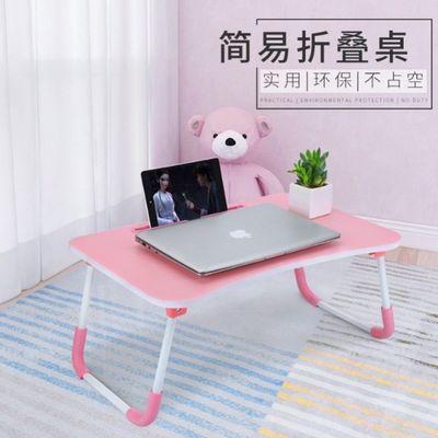 床上书桌笔记本电脑桌学生儿童书桌可折叠懒人家用写字学习桌餐桌