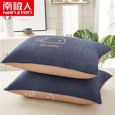 南极人一对装枕头枕芯正品学生宿舍床单人一只装成人护颈椎枕女