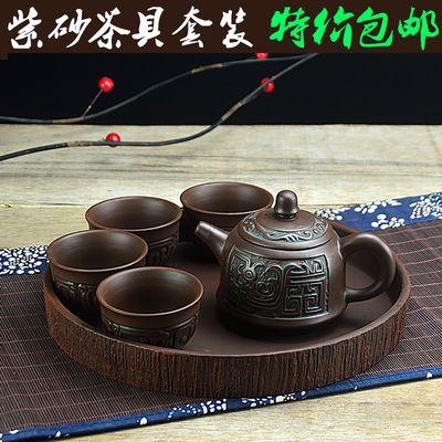 宜兴紫砂功夫茶具套装现代家用小套简约茶盘紫砂整套茶海泡壶茶杯