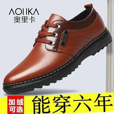【奥里卡】皮鞋男士休闲春季商务通勤皮鞋防水防滑上班工作鞋子男