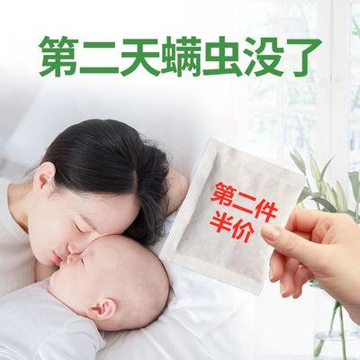 纯天然中草药除螨包去螨虫神器植物祛螨包床上家用孕婴家居用正品