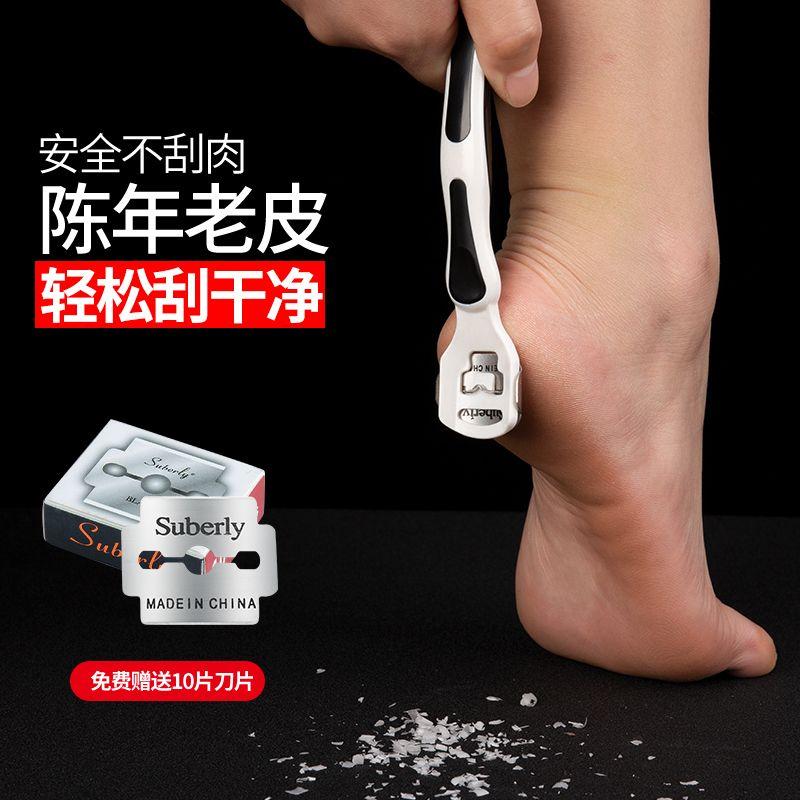 刨脚刀修脚刀去死皮老茧工具脚底脚后跟搓刮脚刀磨脚神器套装家用的细节图片1